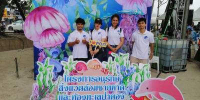 Beach environmental conservation project At Patong beach