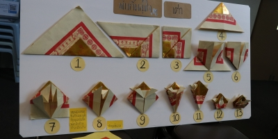 Project for Joss Paper Folding Hokkien Phuket